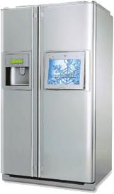 холодильник куперсбуш